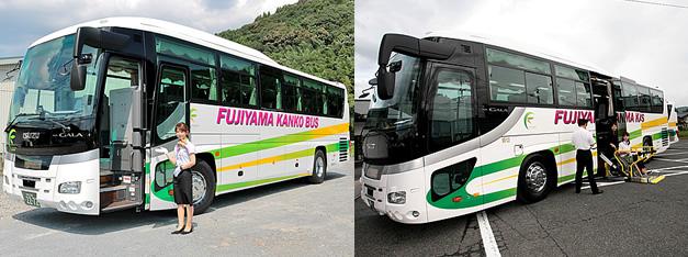 img_bus02_s